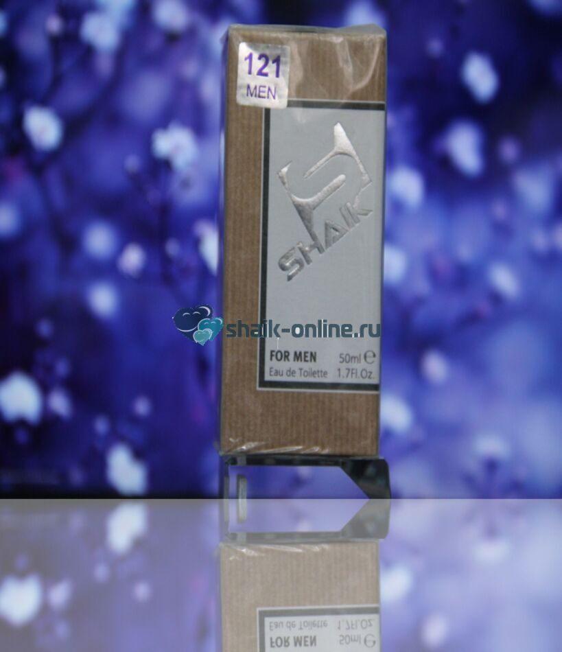 парфюмерия Shaik номерные духи купить в спб